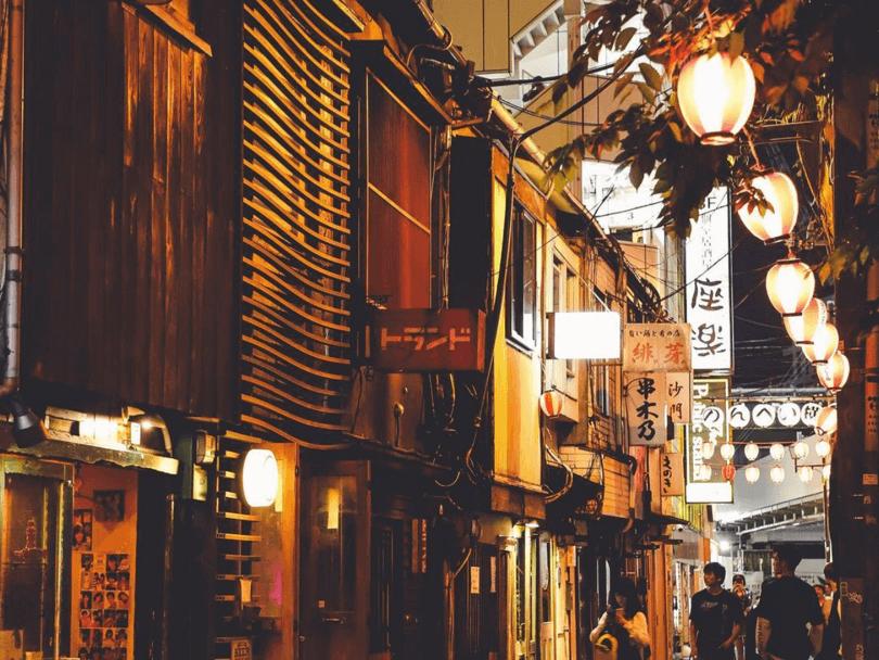 Cosa vedere a Shibuya